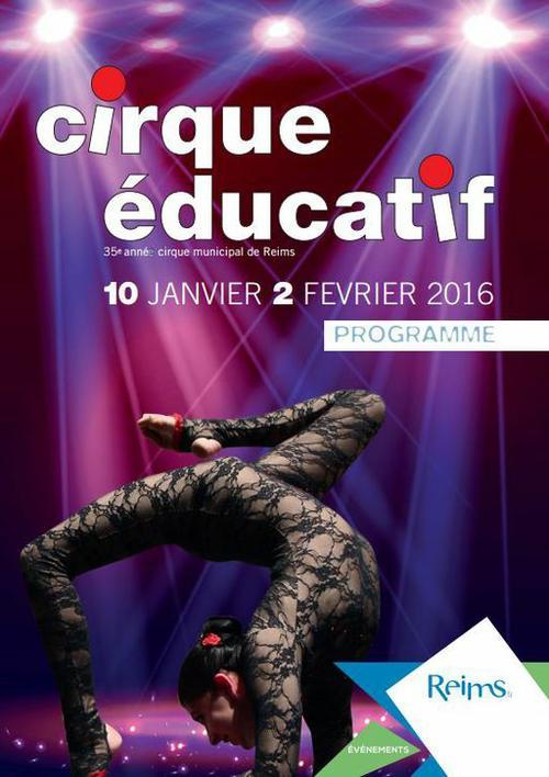 cirque éducatif