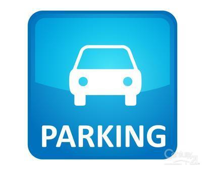 Parking à louer - 18 m2 - NICE - 06 - PROVENCE-ALPES-COTE-D-AZUR